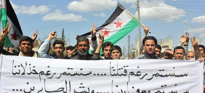 Syrian protestors in Idlib, Syria
