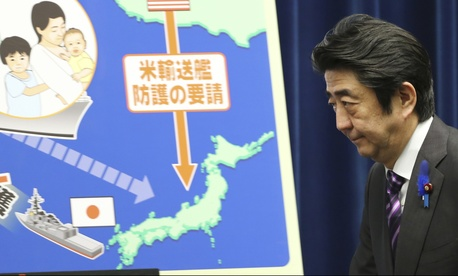 Japanese Prime Minister Shinzo Abe arrives for a press conference at his residence in Tokyo on Monday.