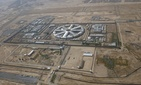 An aerial view of the Pol-i-Charki prison.