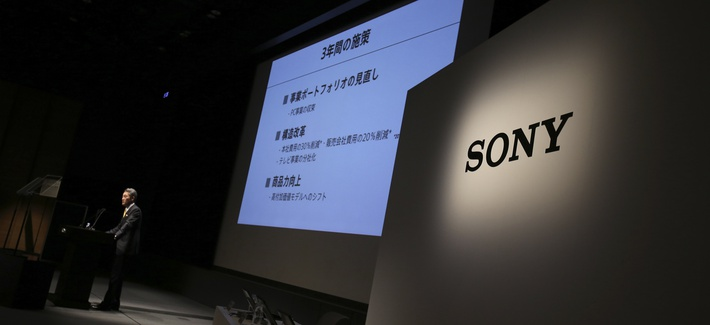 Sony Corp. Chief Executive Kazuo Hirai outlines its turnaround strategy at the company's headquarters in Tokyo Wednesday, Feb. 18, 2015.