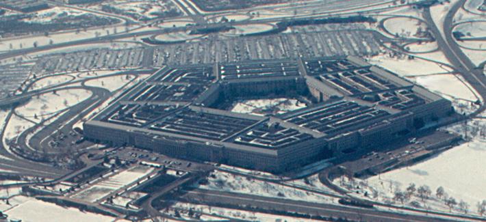The Pentagon, decades ago.