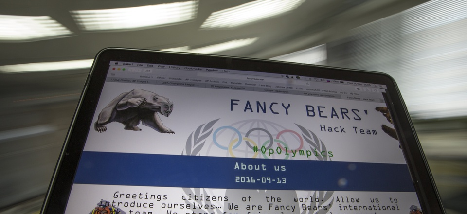 A screenshot of the Fancy Bears website fancybear.net seen on a computes screen in Moscow, Russia, Wednesday, Sept. 14, 2016.