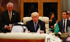 U.S. President Donald Trump participates in a meeting with leaders at the Gulf Cooperation Council Summit, at the King Abdulaziz Conference Center, Sunday, May 21, 2017, in Riyadh, Saudi Arabia.