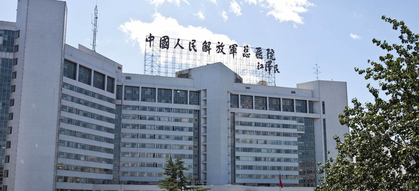 A 2011 photo of the People's Liberation Army General Hospital, aka 301 Hospital, a leading institution in Chinese gene-editing research.