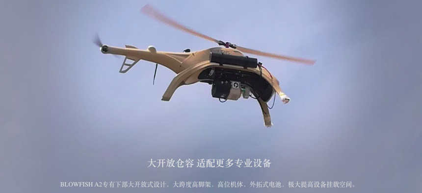 The Ziyan Blowfish A2, machine-gun armed autonomous drone.