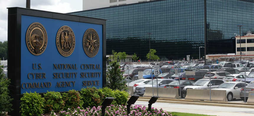 NSA/CYBERCOM/Central Security Service HQ on Fort Meade, MD.