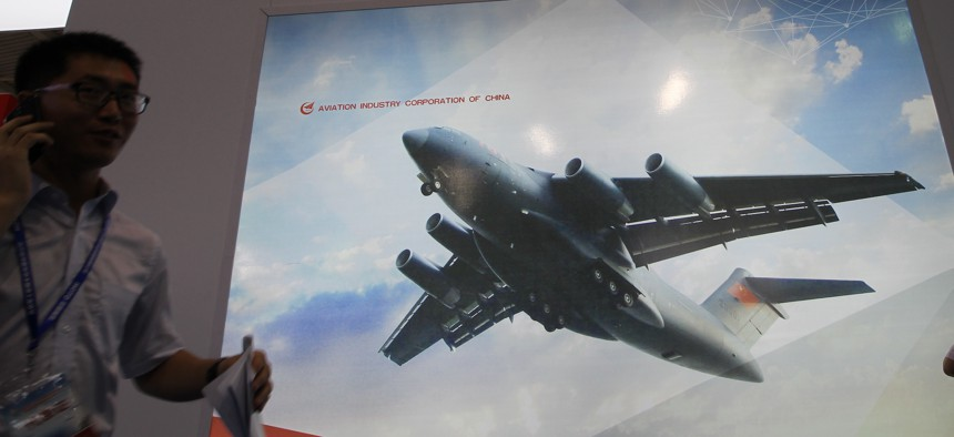 Aviation Industry Corporation of China (AVIC)'s display at a 2015 exhibition of military-civil integration in Beijing.