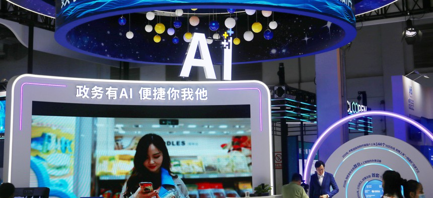 Visitors visit the Waic World Conference on Artificial Intelligence in Shanghai, China, July 7, 2021.