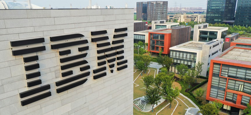 IBM China Research Lab at AIsland of Zhangjiang Science City, in Shanghai, China.