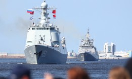China's Xi'an, a Type 052C guided missile destroyer, participated in the 2019 Russian Navy Day Parade off St. Petersburg.