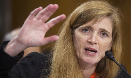 Samantha Power testifying in front of the Senate Foreign Relations Committee on Wednesday