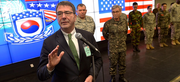Deputy Defense Secretary Ashton Carter speaking to U.S. and Korean forces in South Korea