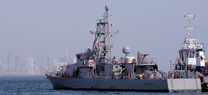 The USS Squall during operations near Bahrain