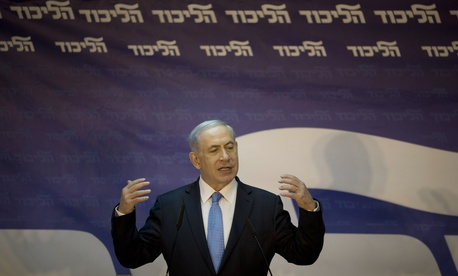 Israel's Prime Minister Benjamin Netanyahu delivers a statement after wining his hard-line Likud party primary in Tel Aviv, Israel, Thursday, Jan. 1, 2015.