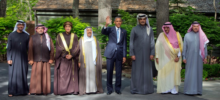 President Barack Obama and leaders from six Gulf nations are trying to work through tensions sparked by the U.S. bid for a nuclear deal with Iran at Camp David in Maryland, Thursday, May 14, 2015.