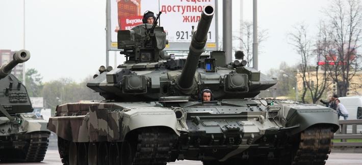 A Russian T-90 tank.