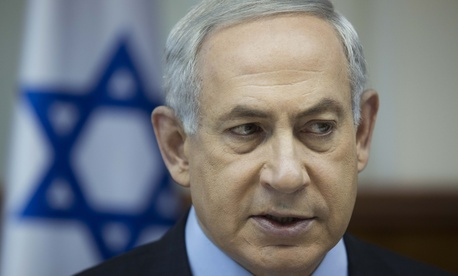 Israel's Prime Minister Benjamin Netanyahu, pictured Nov. 8 in Jerusalem, and U.S. President Barack Obama meet on Monday at political odds but sitting on one of the U.S.'s closest defense and intelligence relationships.