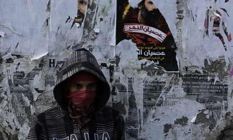 A Bahraini anti-government protester in Sitra, Bahrain.