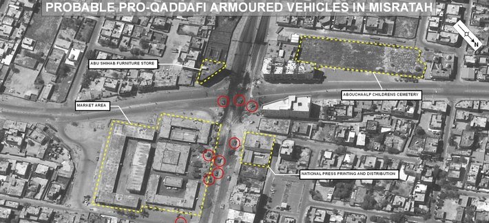 NATO's Operation Unified Protector struck several more targets around the cities of Ajdabiya and Misrata, April 11, 2011.