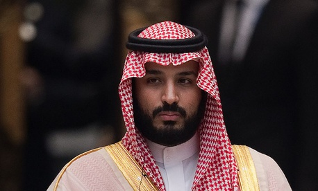Mohammad bin Salman bin Abdulaziz Al Saud, also called MBS, the Crown Prince of Saudi Arabia.