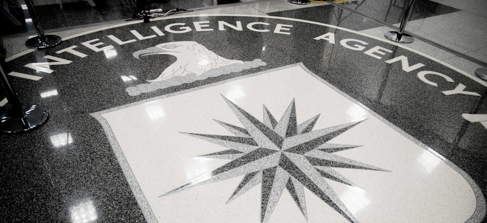 The floor of the main lobby of the Central Intelligence Agency in Langley, Va., Saturday, Jan. 21, 2017.
