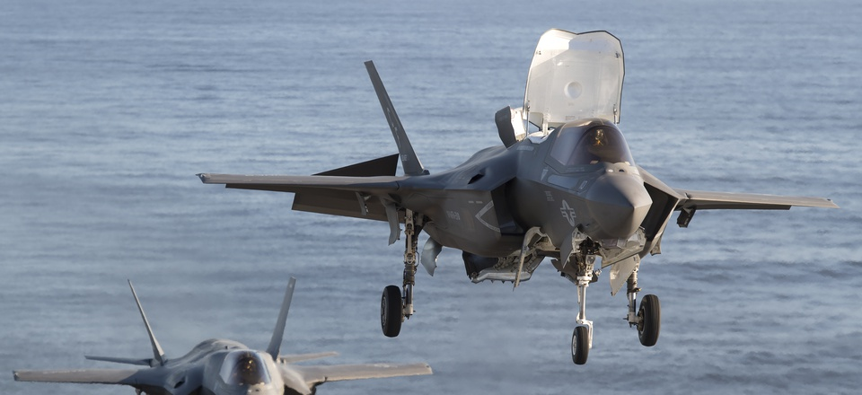 An F-35B lands on the USS America.