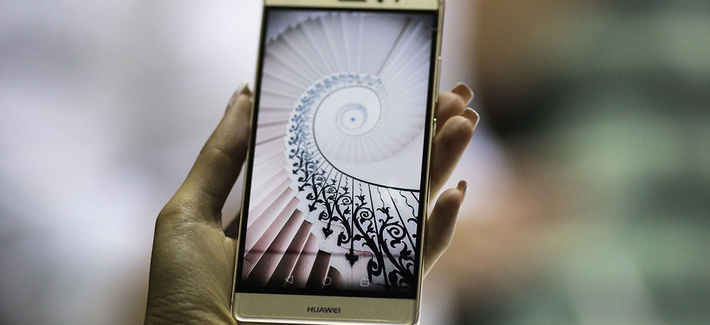 The Huawei Mate S smartphone