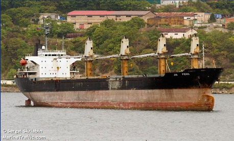 The Jia Feng, a Togolese-flagged, 25,000-ton bulk carrier