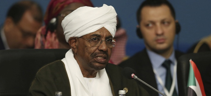 Sudan's President Omar al-Bashir speaks during the extraordinary summit of the Organization of Islamic Cooperation (OIC), in Istanbul, Turkey, Friday, May 18, 2018.