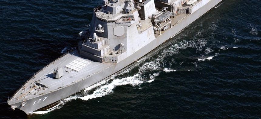 A Japan Maritime Self Defense Force Atago-class destroyer.