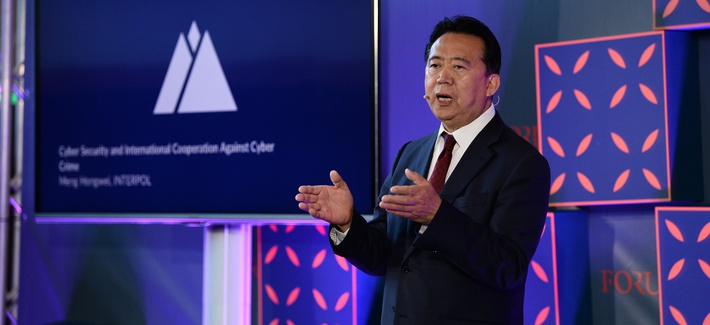 Meng Hongwei, President, INTERPOL, on Forum Stage during the opening day of Web Summit 2017 at Altice Arena in Lisbon, Portugal, November 7, 2017.