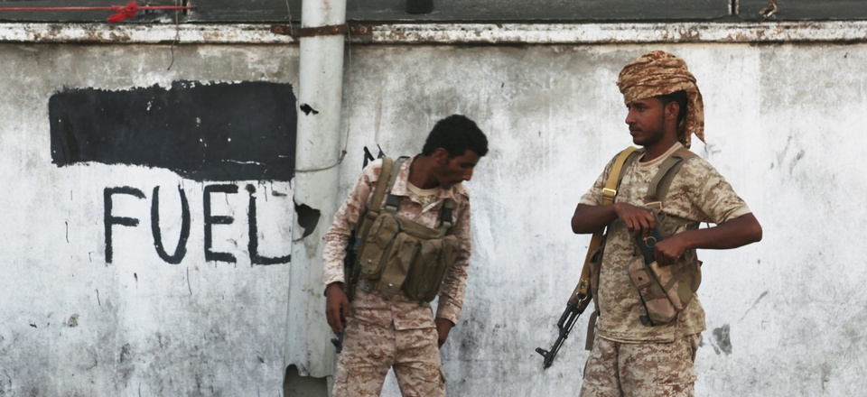 Two Yemeni soldiers stand guard in Mukalla, Yemen, Thursday, Nov. 29, 2018.