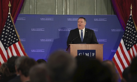 U.S. Secretary of State Mike Pompeo speaks during an event at the Concert Noble in Brussels, Tuesday, Dec. 4, 2018.