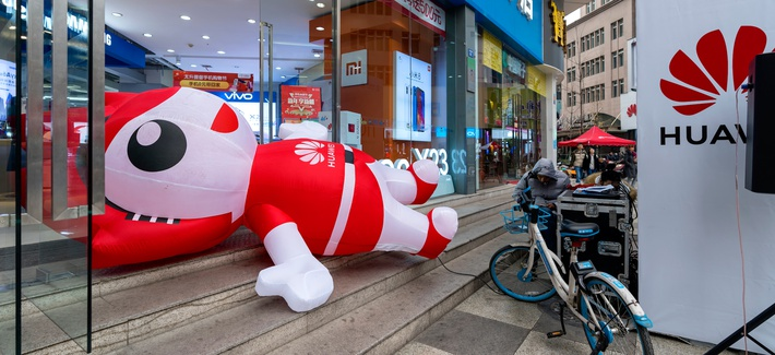 Huawei's retail store in downtown Chengdu, China