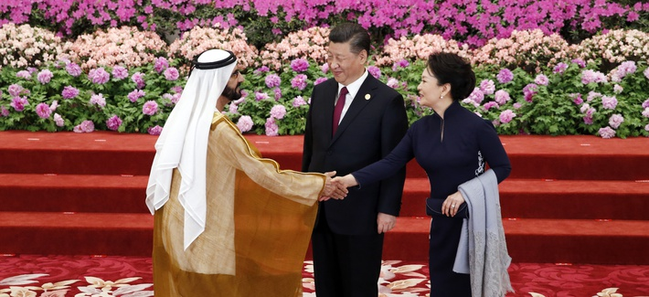 United Arab Emirates Vice President and Prime Minister Mohammed bin Rashid Al Maktoum left, arrives at the Belt and Road Forum hosted by Chinese President Xi Jinping, centre and his wife Peng Liyuan in Beijing on April 26, 2019.