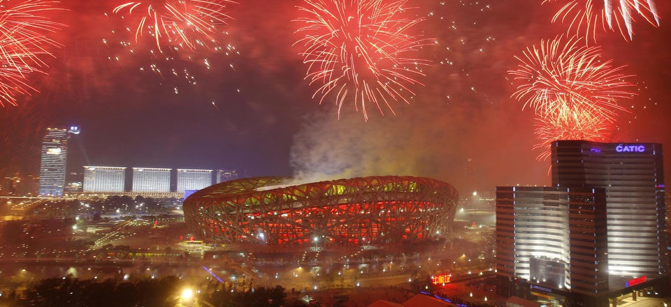 Fireworks explodes over the National Stadium during the closing ceremony for the 2008 Beijing Olympics in Beijing, Sunday, Aug. 24, 2008.
