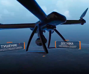 A still from an illustrative video of Russian battle drones from Russian news site Izvestia.