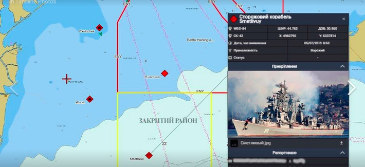 A graphic from a July 10 Facebook from the Navy of Ukraine showing the movement of a Russian warship into waters closed off for a U.S. and Ukraine led exercise