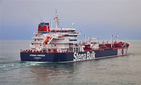 British oil tanker Stena Impero