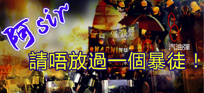 "A post that Facebook says is part of a Chinese state-backed effort to smear pro-democracy protestors in Hong Kong. It reads ""Please don't let thugs go by"""