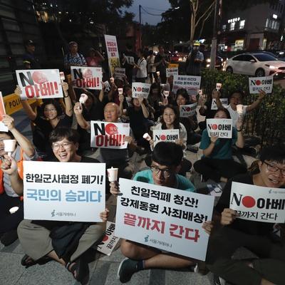 The Biggest Winner Of the Japan-South Korea Dispute? China