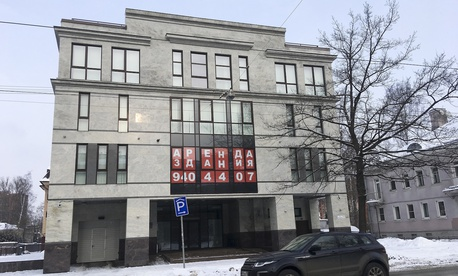 "A view of the four-story building known as the ""troll factory"" in St. Petersburg, Russia, Saturday, Feb. 17, 2018."