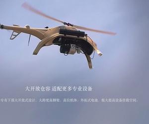The Ziyan Blowfish A2, machine-gun armed autonomous drone.