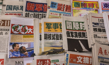 Newspapers on display in the city of Guangzhou, China.