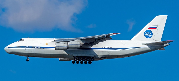 A Russian air force An-124 cargo plane carrying medical supplies lands at New York's JFK Airport on Wednesday April 1.